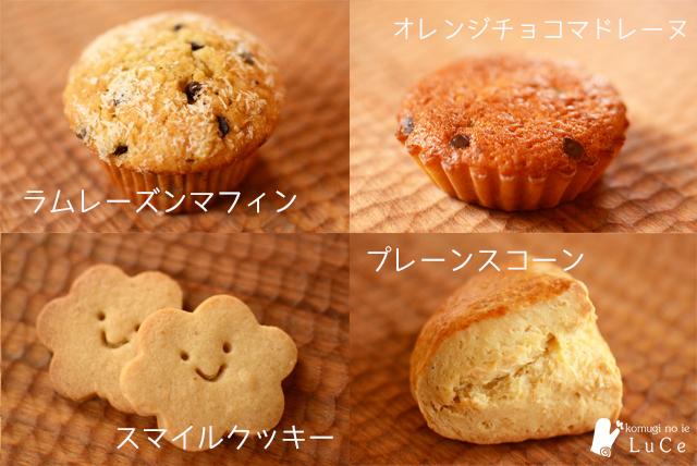 7月焼き菓子セットs4