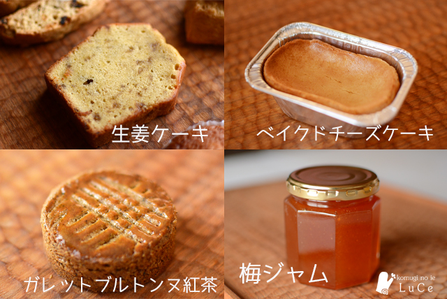 7月焼き菓子セットs5