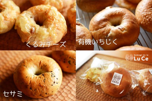 8月焼き菓子セット6