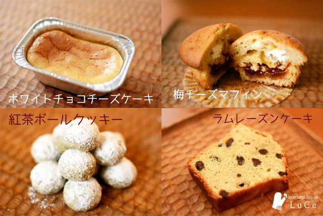 8月焼き菓子セット7
