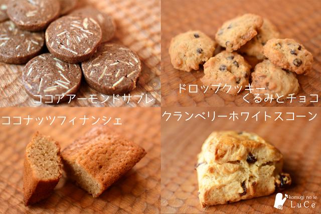 8月焼き菓子セット8