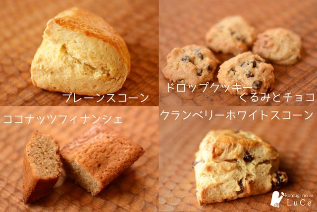 8月焼き菓子セットs4