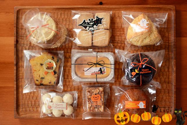 10月焼き菓子セット