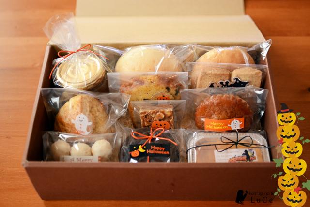 10月焼き菓子セット3