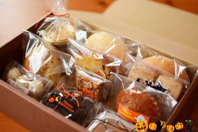 10月焼き菓子セット4