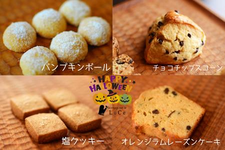 10月焼き菓子セット555
