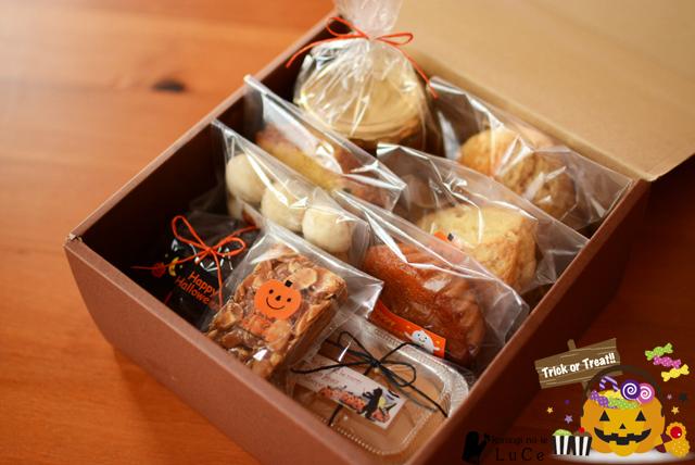 10月焼き菓子セットs
