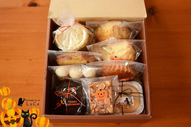 10月焼き菓子セットs1