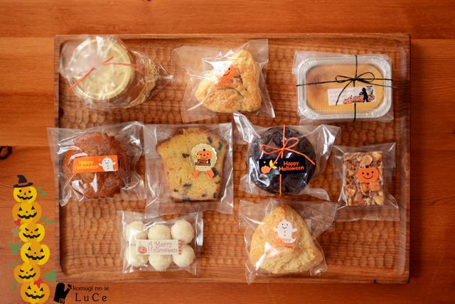 10月焼き菓子セットs2