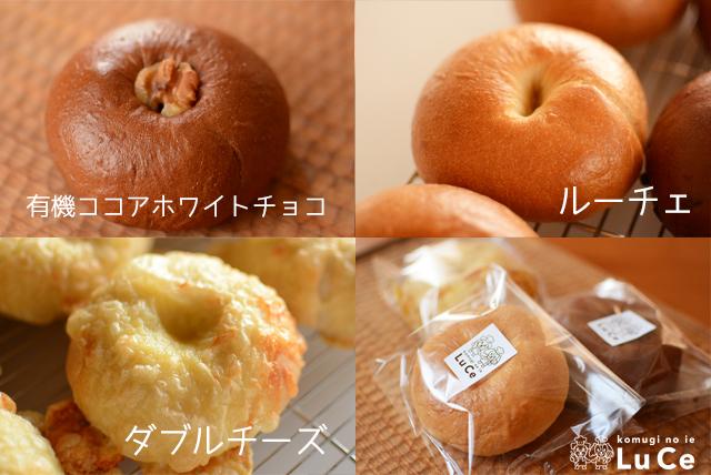 9月焼き菓子セット6
