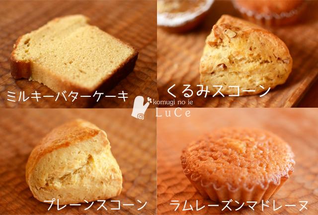 9月焼き菓子セットs4