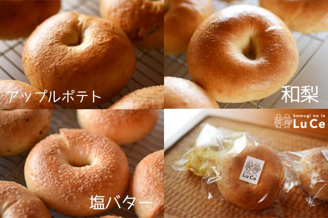 11月焼き菓子セット4