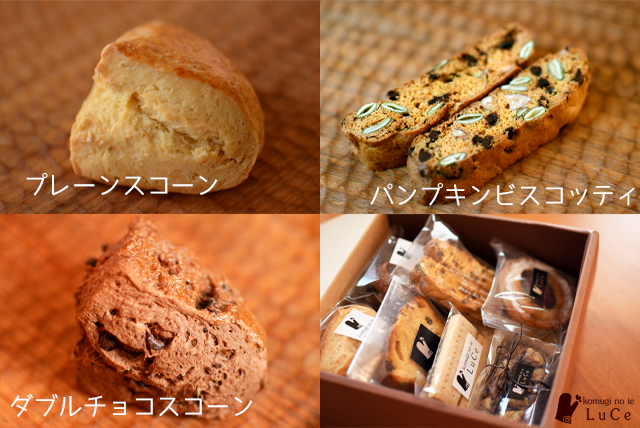 11月焼き菓子セットs4