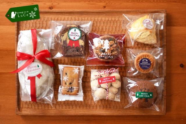 12月焼き菓子セット