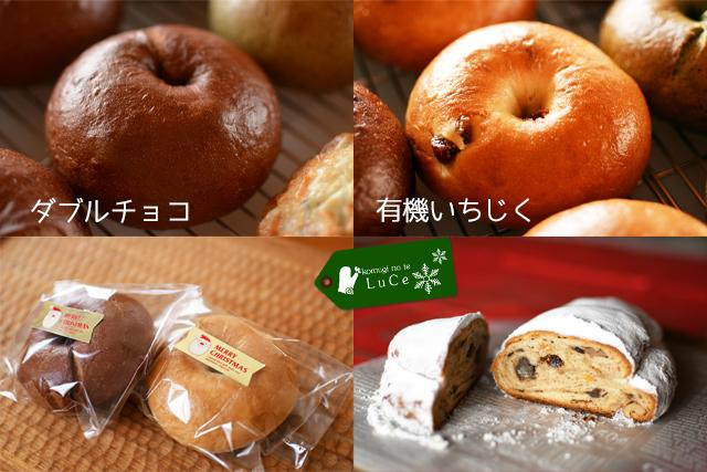 12月焼き菓子セット8