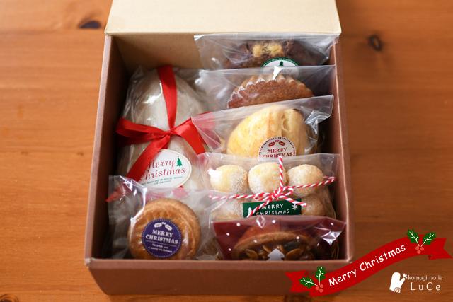 12月焼き菓子セットs