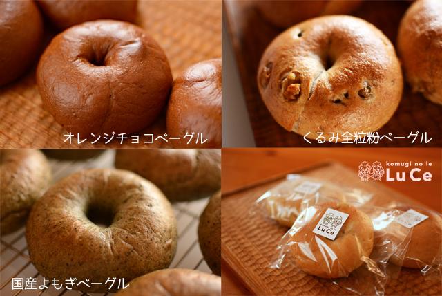 4月焼き菓子セット4