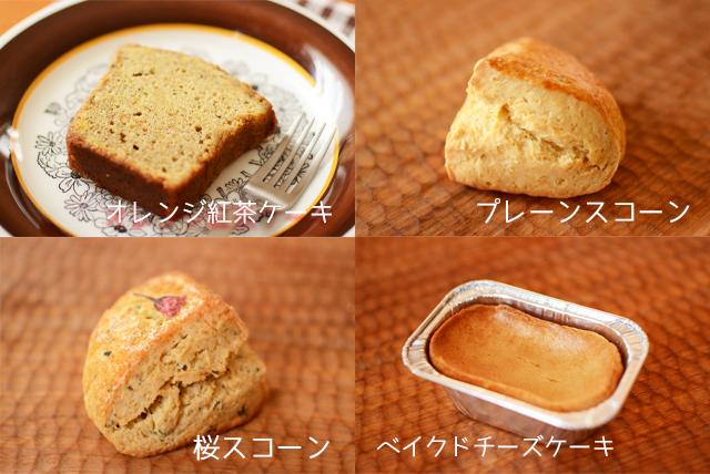 4月焼き菓子セット5