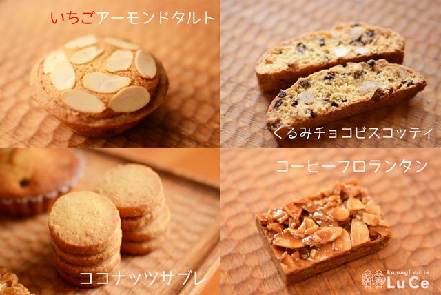 4月焼き菓子セット6
