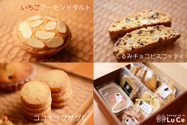 3月焼き菓子セットs4