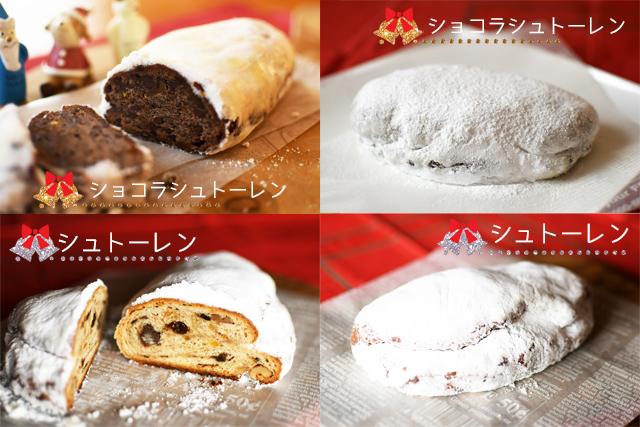 202012月焼き菓子セットs1