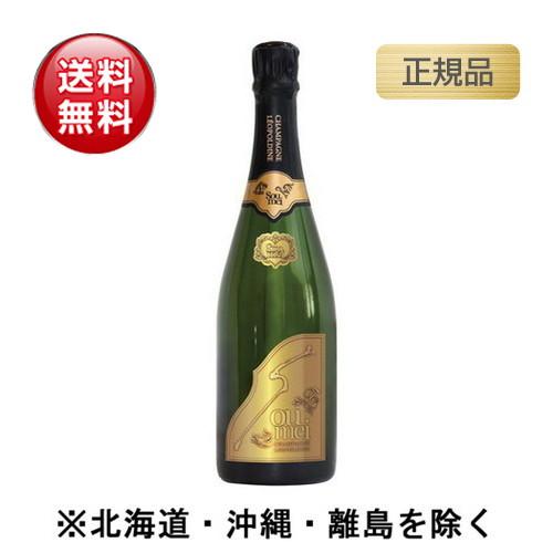ソウメイ ブリュット,シャンパン,Champagne,コナリカ―