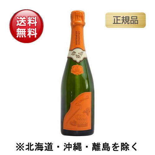 ソウメイ ブリュット ナチュール,シャンパン,Champagne,コナリカ―