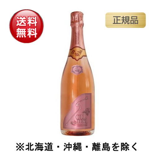 ソウメイ ロゼ,シャンパン,Champagne,コナリカ―