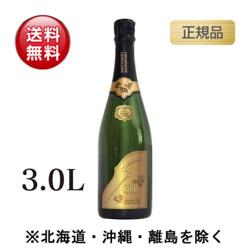 ソウメイ ブリュット ジェロボーム,シャンパン,Champagne,コナリカ―