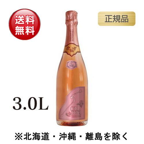 ソウメイ ロゼ ジェロボーム,シャンパン,Champagne,コナリカ―