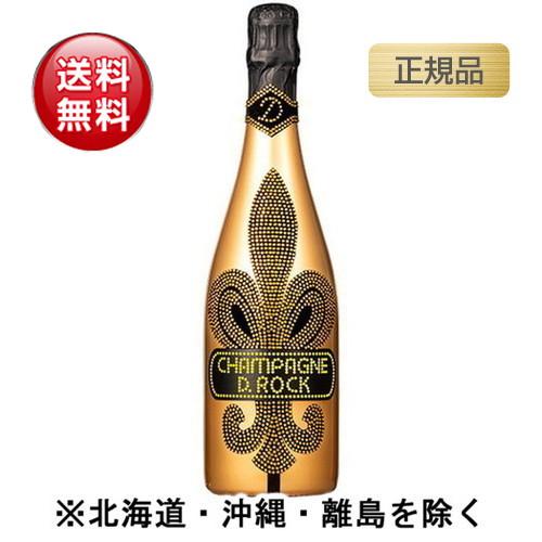 ディーロック ブリュットゴールド ルミナス 正規品 750ml,シャンパン,Champagne,コナリカ―