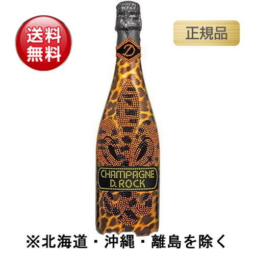 ディーロック レオパード ルミナス 正規品 750ml,シャンパン,Champagne,コナリカ―