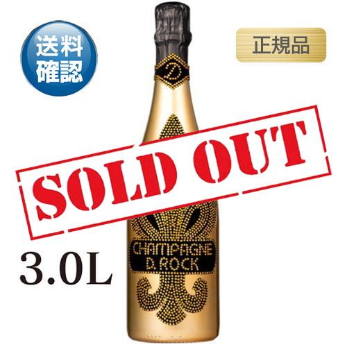 ディーロック ブリュットゴールド ジェロボアム 正規品 3000ml,シャンパン,Champagne,コナリカ―