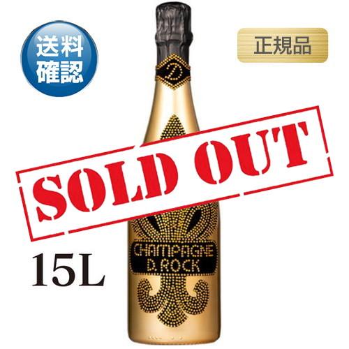 ディーロック ブリュットゴールド ナビュコドノゾール 正規品 15L,シャンパン,Champagne,コナリカ―
