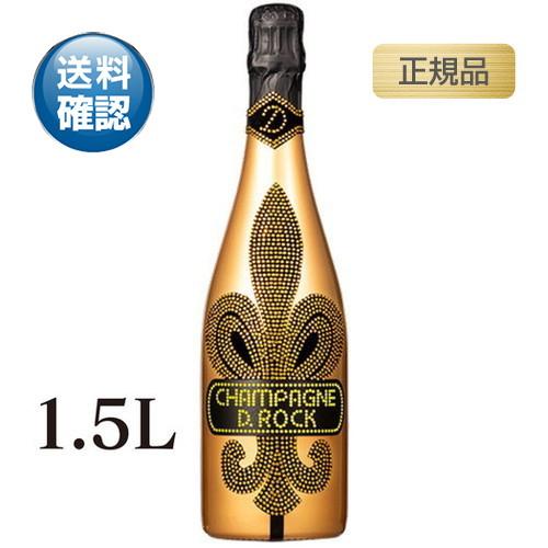 ディーロック ブリュットゴールド ルミナス マグナム 正規品 1500ml,シャンパン,Champagne,コナリカ―