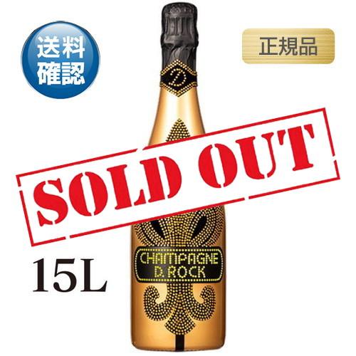 ディーロック ブリュットゴールド ルミナス ナビュコドノゾール 正規品 15L,シャンパン,Champagne,コナリカ―