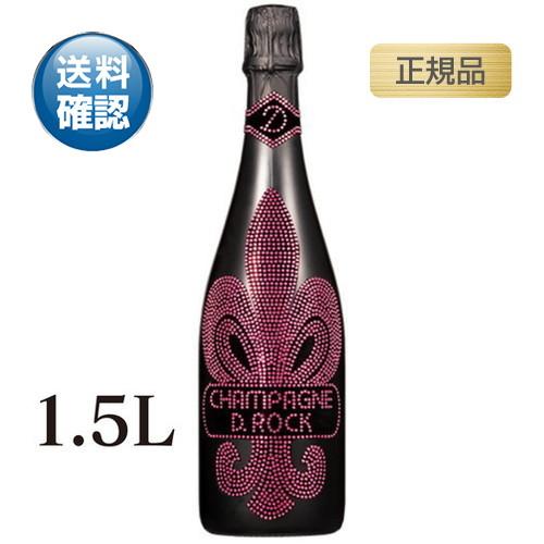 ディーロック ロゼ マグナム 正規品 1500ml,シャンパン,Champagne,コナリカ―