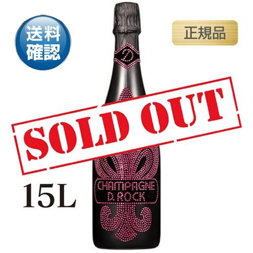 ディーロック ロゼ ナビュコドノゾール 正規品 15L,シャンパン,Champagne,コナリカ―