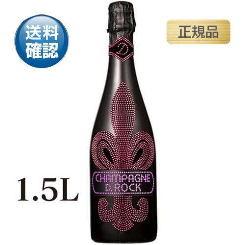 ディーロック ロゼ ルミナス マグナム 正規品 1500ml,シャンパン,Champagne,コナリカ―