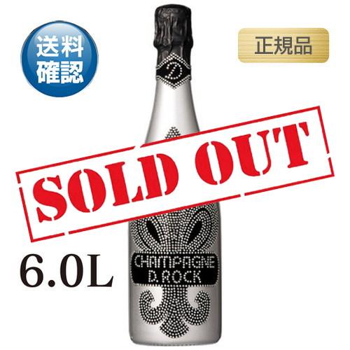 ディーロック ブラン・ド・ブラン マチュザレム 正規品 6L,シャンパン,Champagne,コナリカ―