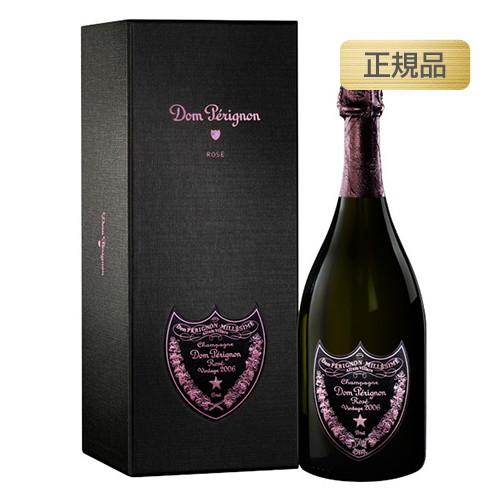 ドンペリニヨン,ロゼ,2006,シャンパン,Champagne,スパークリングワイン,コナリカ―