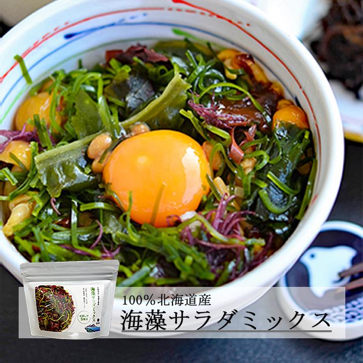 海藻サラダミックス