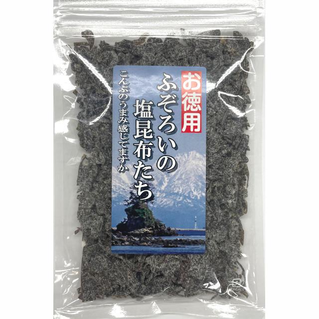 【ふぞろいの塩昆布たち 100g】お土産屋さんで大人気!万能な塩昆布♪【塩昆布‐389】