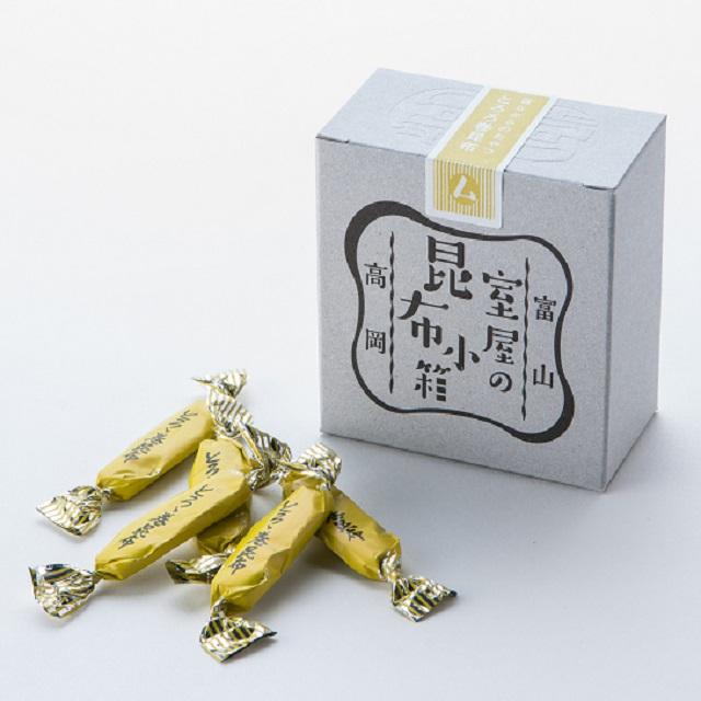 【昆布小箱 とろろ巻昆布】 ★デザイン性の高さが魅力!8種のフレーバーで展開しています♪【小箱‐3604】