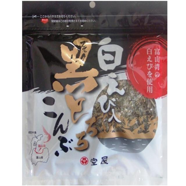 【白えび入黒とろろ 40g】富山の食文化と富山湾の白エビのコラボ!お土産にもオススメ♪【黒とろろ‐1828】