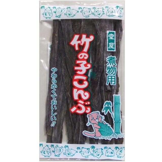 【竹の子用昆布 40g】繊維が柔らかく竹の子料理との相性バツグン!【釧路‐641005】