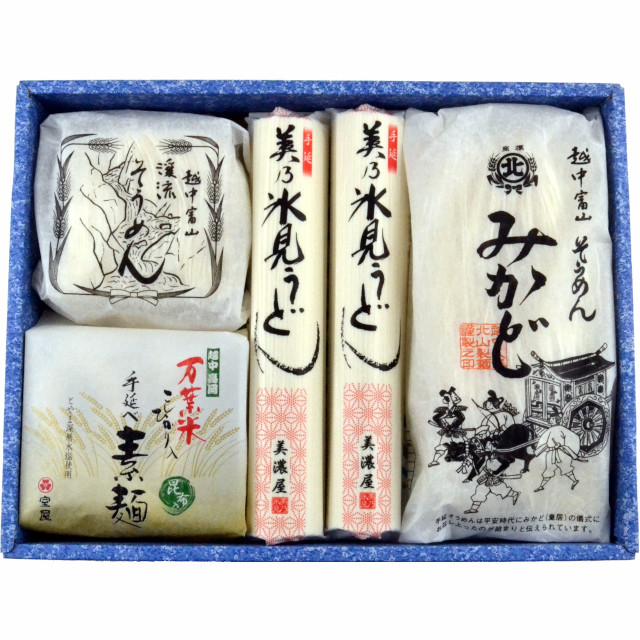 【麺4種セットSH30A】素麺とうどんの贅沢な詰め合わせ!【ギフト‐641617】