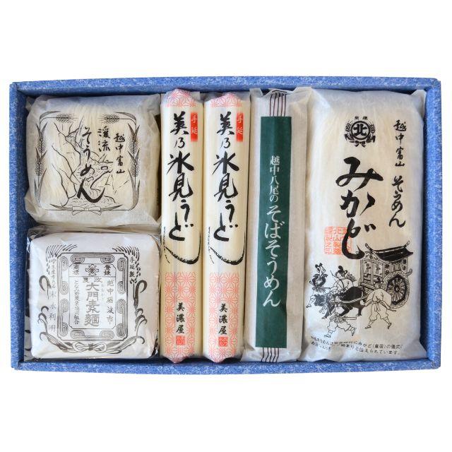 【麺4種セットSH40A】素麺とうどんの贅沢な詰め合わせ!【ギフト‐641613】