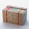 【昆布小箱 昔ながらのおやつ 3点セットKO-C】 ★デザイン性の高さが魅力!もらって嬉しい3個セットです♪【小箱‐3601】