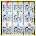 【昆布小箱  9点セットKO-D】 ★ギフトに最適!8つのフレーバーが楽しめる、もらって嬉しい9個セットです♪【小箱‐61】